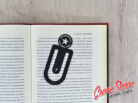 Bookmark for book Captain America