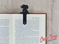 Закладка скріпка для книг Elephant lovely