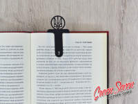Закладка скріпка для книг Ukraine