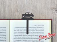 Bookmark for book  Zaporozhets ZAZ Slim