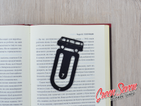 Bookmark for book UAZ 452