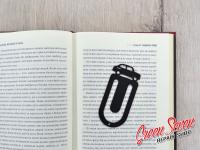 Закладка скріпка для книг Запорожець 965