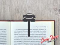 Bookmark for book  Zaporozhets ZAZ Slim