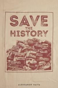 """Футболка """"Save the history"""" unisex"""